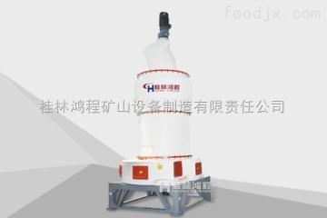 鴻程HC縱擺式粉體設備 雷蒙制粉機