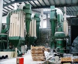 環保型高效節能R型雷蒙磨粉機