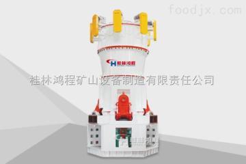 鴻程HLMX超細立磨制粉生產線