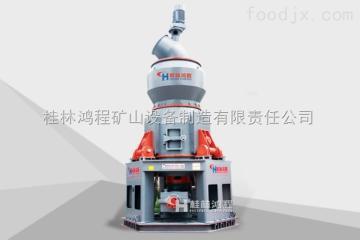 桂林鴻程HLM立式磨粉設備