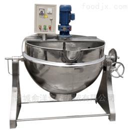 400L俞洋食品机械夹层锅设备