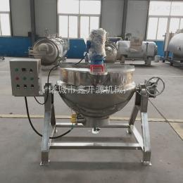500L蒸汽夹层锅 导热油锅 燃气炒锅