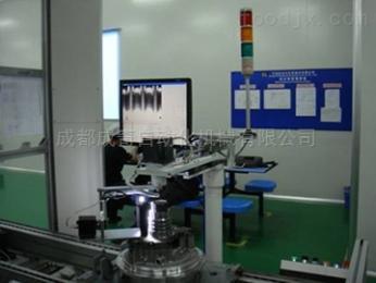 瓶裝水位檢測機銷售——瓶裝水位在線自動檢測設備