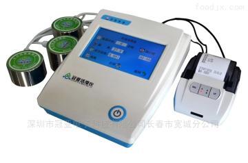 食品厂专用水活度仪/饼干活度的测定