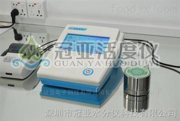 医药快速水分仪/医药水分活度仪用法