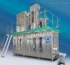 JR-GD5000无菌纸盒咖啡饮料灌装机 小时5000包