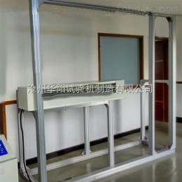 HUAYANG门窗启闭耐久性能试验机产品说明