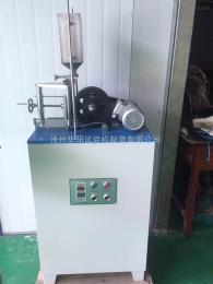 GLM砂基透水砖钢轮式耐磨试验机,钢轮式耐磨试验机,耐磨试验机