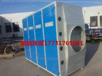 齐全废气处理环保设备uv光解催化净化器高效除臭