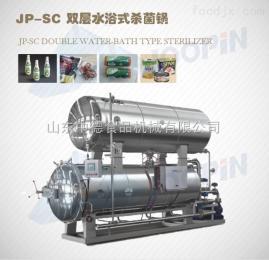 厂家直销 JP-SC双层水浴式杀菌锅品质保证