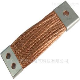 ZET文達1米長ZET大電流金屬銅編織線軟連接