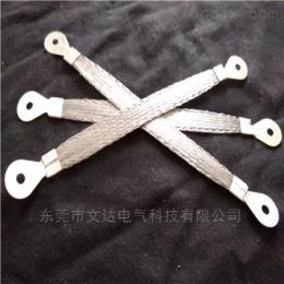 LMY东莞文达电气lLMY硅碳棒夹具铝编织带软连接