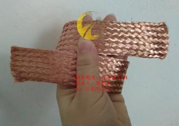 TZ,TZX,TZX-12,TZX-15文达电气T2紫铜线管状镀锡铜编织带