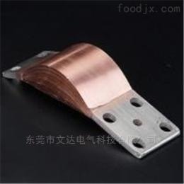 JGT2东莞文达电气浸塑新能源汽车电池铜箔软连接
