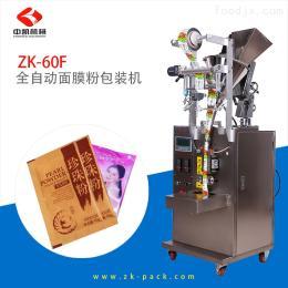ZK-60F全自动粉剂立式包装机