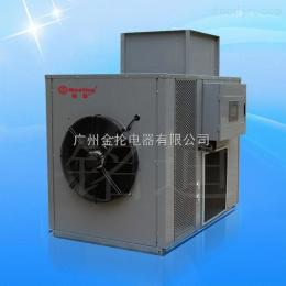 MDH06广西米粉烘干机 空气能烘干箱 食品烘干机 MDH06 烘干设备 米粉烘干设备 厂家直销