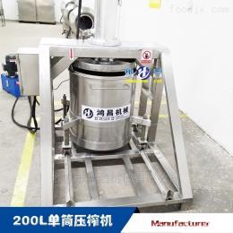 100L单桶压榨机