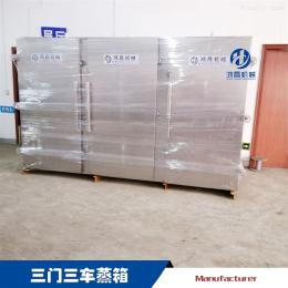 三門蒸箱供應魚豆腐蒸箱