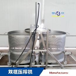 500L双桶压榨式脱水压榨机