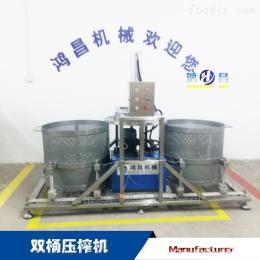 500L双桶中药脱水压榨机