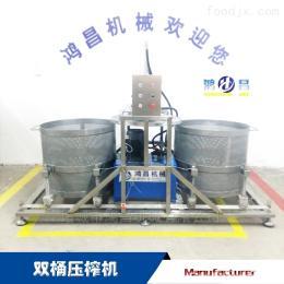 300L雙桶醬菜壓榨脫水機