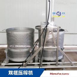 500L双桶黄桃汁压榨机