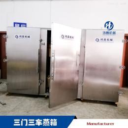 三门蒸箱千页豆腐专用蒸箱