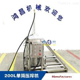 150L單桶豬油渣壓榨機制作