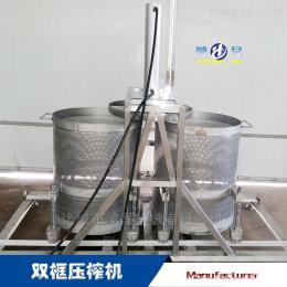双桶300L胡萝卜榨汁压榨机