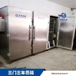 三门蒸箱千页豆腐专用蒸箱制作