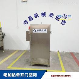单门单车千页豆腐专用蒸箱