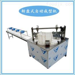 XSS-ZDCX米通麦通转盘式全自动成型机生产厂家