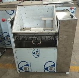 XSS-BTJ可加热保温拌糖机生产厂家