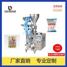 BDLB-160A白砂糖包装机 巴迪马隆立式颗粒打包机