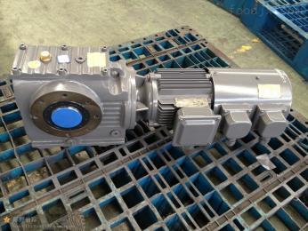 SAF87-Y4-4P-44.52-M1-A-18S系列斜齿轮蜗轮蜗杆减速机(大速比)