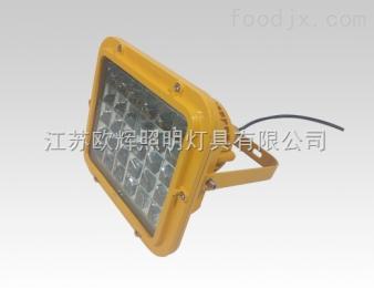ZBFC8188陕西LED防爆照明灯ZBFC8188方形吊装100W80W