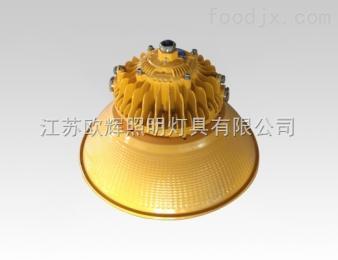 OHBF8860宁夏LED防爆照明灯圆形OHBF8860加油站100W