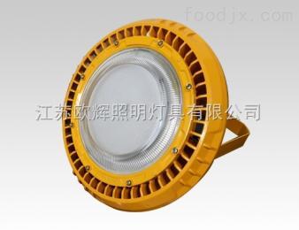 OHBF815内蒙古LED防爆泛光灯圆形吊装壁式油站100W