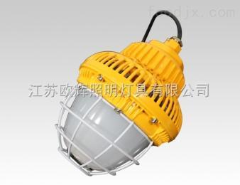 OHBF814吉林LED防爆照明灯圆形吊装加油站100W