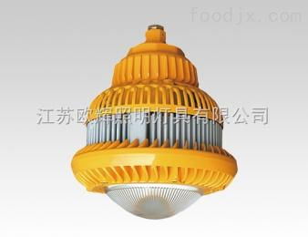 OHBF810江苏LED防爆照明灯圆形吊装加油站电厂100W