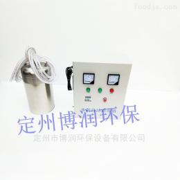 WTS-2A定州博潤廠家供應水箱自潔消毒器