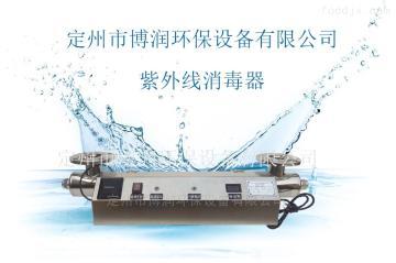 br-uvc-80定州博潤廠家供應紫外線消毒器