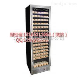 北京日創智能酸奶機