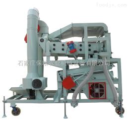 5XFZ-20D型復式精選機豆類復式精選機