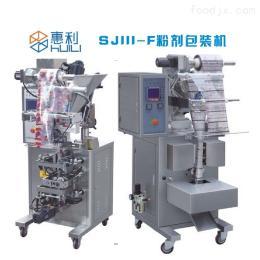 SJIII-F100粉劑包裝機
