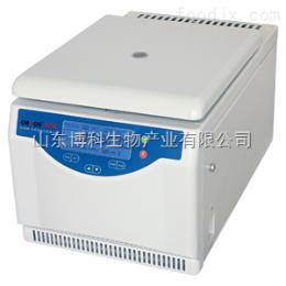 H1650RH1650R台式高速冷冻离心机