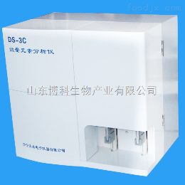 DS-3C微量元素DS-3C微量元素分析儀
