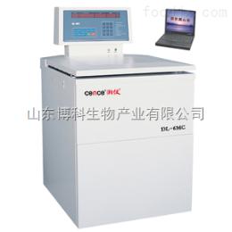 DL-6MC微机控制大容量冷冻离心机 DL-6MC