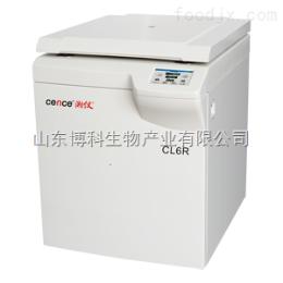 CL6RCL6R大容量冷冻离心机