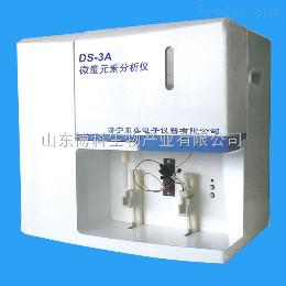DS-3ADS-3A鉛鎘專用分析儀